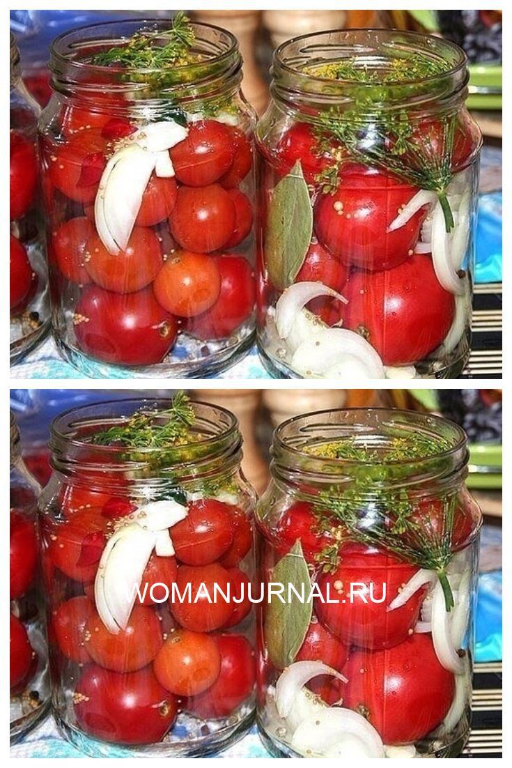 Сахарные помидорки