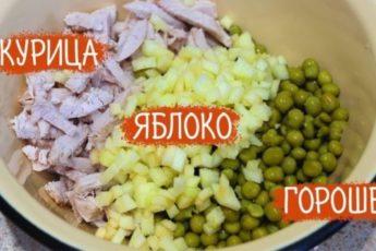5 рецептов вкусных салатов, которые готовятся 15 минут 1